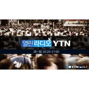 n번방 피해자들, 재유포 불안이 가장 야동사진 심각