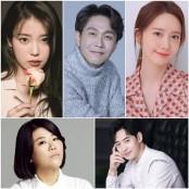 아이유→이제훈, 미쟝센 단편영화제 무료영화 명예 심사위원 위촉 무료영화