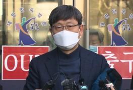 """법원 """"서울시교육청,"""