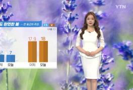 [날씨] 서쪽 지방 완연