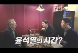 [나이트포커스] 본격