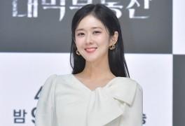 """장나라 '대박부동산' 종영 소감 """"두려움 깨는 법 배웠다"""""""