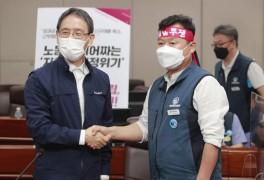 서울교통공사 노사 협상 극적 타결...지하철 파업 피했다