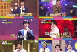 '더 트롯쇼' 한가위 특집 라인업…임영웅·이찬원→박군 출연