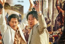 '모가디슈' 미국 아카데미 정식 출품...韓영화 저력 선보일까
