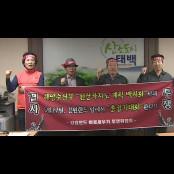 """[강원] 크루즈 선상 선상카지노 내국인카지노 """"결사 반대"""" 선상카지노"""