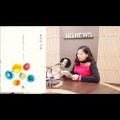 [북적북적] 우리는 서로를 선택했다 - pc야마토 고레에다 히로카즈 〈좀도둑 가족〉