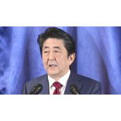 日 검찰, 카지노 비리의혹 수사 하나카지노 확대…아베 정권에 또 악재