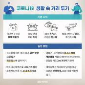 """일본 야구, 선수 코로나19 확진에도 """"개막에 영향 일본프로야구 없다"""""""