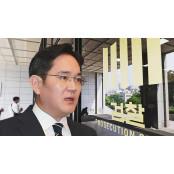 검찰, 이재용 구속영장…시세조종 · 분식회계 오늘주식시세 혐의