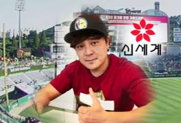 추신수 '쓱' 온다…연봉 27억 '역대 최고'