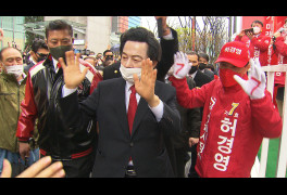 오세훈-박영선 뒤 3위는 허경영…군소 후보 성적표
