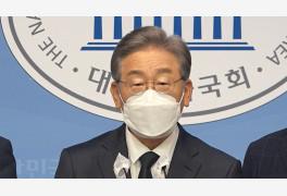 """이재명 캠프 """"'대장동 가짜뉴스', 김기현·조선일보 고발 검토"""""""