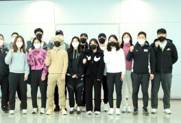 심석희 빠진 쇼트트랙 대표팀, 조용히 출국…ISU 월드컵 참가