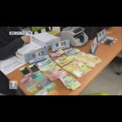 800억대 '불법 도박' 사이트 적발…IP 실시간바카라사이트 위장까지