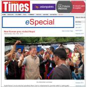 네팔이 문재인 대통령에 박타 감동한 이유는?
