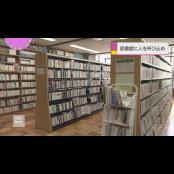 日 도서관, 다양한 서비스 제공