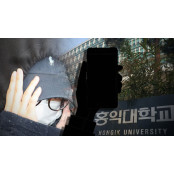 '홍대 누드모델 몰카' 유포 여성 모델 영장심사 누드모델