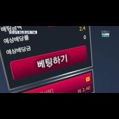 지방선거에 월드컵까지…도박 사이트 '기승'