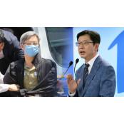 김경수 영장심사 핵심 쟁점 분석…'킹크랩 프로토분석 시연회' 인정될까