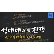 광고비로 210억 '꿀꺽'…국내 최대 성매매 립카페 포털 '밤OOO' 적발