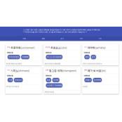 일본 제품 알려주는 '노노재팬' 사이트까지…불매 확산