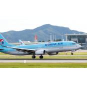 대한항공, 中 노선 추가 감편…이스타, 홍콩·마카오도 운휴 마카오지도