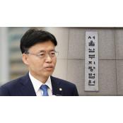 '스트립바 의혹' 최교일, 정정보도 패소에 스트립쇼 불복해 항소