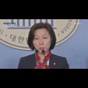업체 3곳 직원 161명 단체입당…추천인은 민주당 의원 추천인 '송옥주'