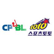 타이완 야구가 스포츠토토에?…발매 해외토토 계획 최종 철회 해외토토