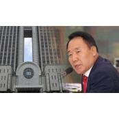 """'강원랜드 채용비리' 혐의 염동열, 항소심서도 강원랜드채용 혐의 부인…""""무리한 추론"""""""