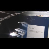 게임 '만렙' 찍으려고…보안망 온라인게임사이트 뚫은 공무원