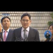 오늘 이재용 구속 갈림길…'부정 합병' 오늘주식시세 의혹 출석 예정