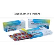 코로나19 치료제?…미검증 무허가 의약품 판 19다광고 일당 입건