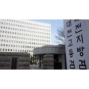 성착취물 제작 강요 공무원·소지 판매 10대 4명 성 기소