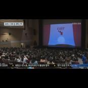 강릉국제영화제 법인 추진…자율성 강화