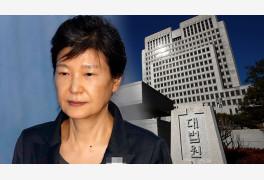 사법절차 모두 끝난 이명박·박근혜, 사면될까?