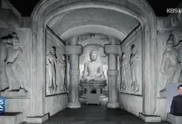 국보급 사진으로 만나는 '석굴암'의 장엄과 신비
