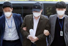 법원, '인천 동화마을