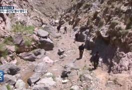 중국, 산악 마라톤 '