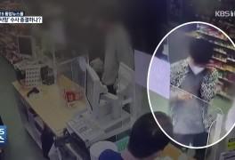 [단독] 경찰, 故 손정민 씨 사건 '변사 사건 심의위원회' 열어 최종 결론