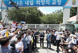 """김경수 전 경남지사 재수감…""""가시밭길 헤쳐나가겠다"""""""