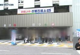 광주 외국인 의무검사