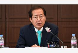 """홍준표 """"대장지구 개발, 해방 이후 최악의 권력비리"""""""