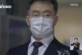 검찰, 김만배 구속영장