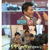 '나혼자산다' 김용건, 강남-태진아와 싱글고스톱 유닛 그룹 결성? 싱글고스톱 고스톱 敗