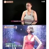렛미인, 42인치 거유녀…'대체 거유 얼마나 크길래?'