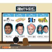 [M+예능전망대] '노랭이들아, 오빠 고군분투토토사이트 왔다'…젝스키스 '라스' 출격 고군분투토토사이트
