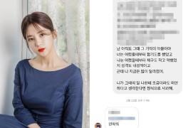 """[단독]에이핑크 박초롱 '학폭' 의혹 """"뺨 맞았다"""" vs 소속사 """"명백한 흠집내기..."""