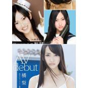 AKB48 연구생 다카마츠, 야마구치리코 AV배우 데뷔?